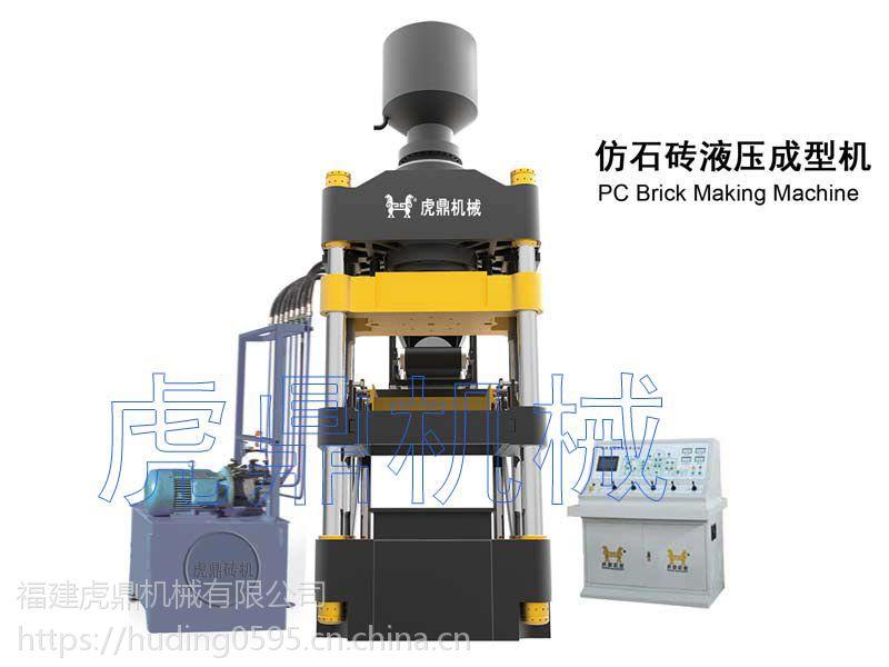 营口液压砖机多少钱大型液压砖机虎鼎砖机自动码垛省人工