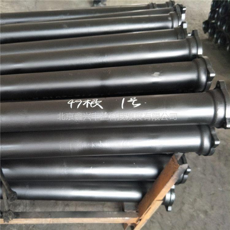 批发 铸铁排水管 抗震排水管 柔性离心机制管 铸铁管 北京厂家