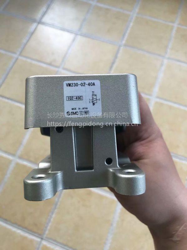 日本SMC脚踏阀VM230-02-40A,原装正品,货期1周