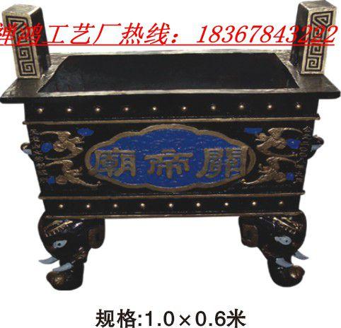 http://himg.china.cn/0/4_661_1076489_482_464.jpg