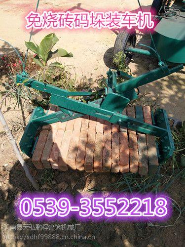 水泥砖吊砖机机械手