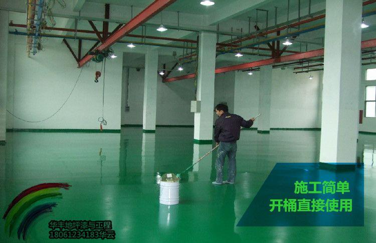 江苏厂家供应水泥地坪漆 水泥漆 水泥地板漆 一桶20公斤刷3遍可以施工80平方