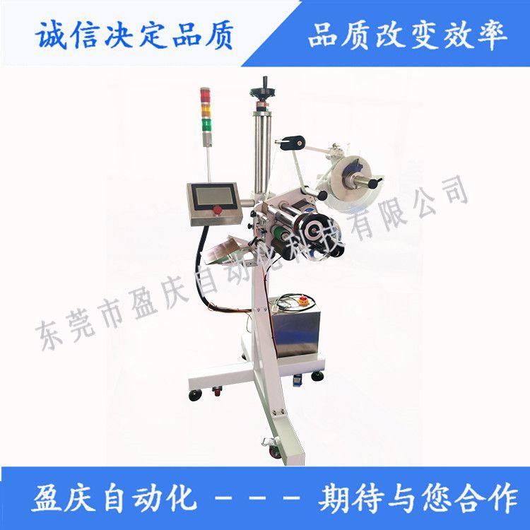 供应盈庆YQ-118全自动流水线上平面不干胶贴标机