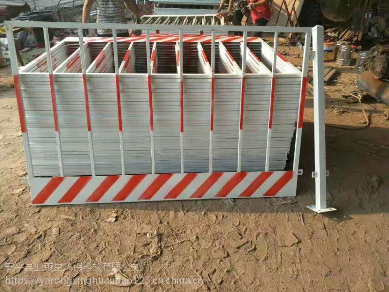 【安平亚荣星】现货基坑围栏@井口安全防护栏@道路施工隔离栅