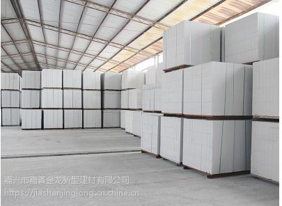 嘉兴海宁泡沫砖生产企业规格可定制大量现货供应