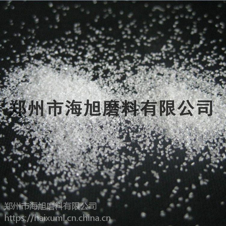 树脂砂轮用电熔白刚玉粒度砂河南厂家直销