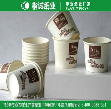纸杯淋膜纸 楷诚包装淋膜纸厂家