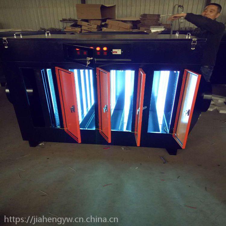 龙诺供应UV光氧净化器 废气处理设备