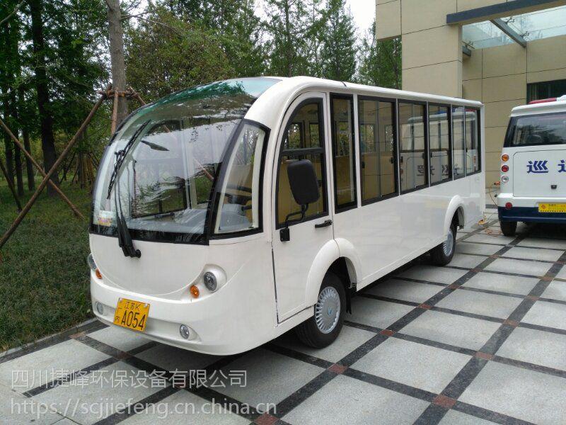 四川旅游观光车 捷峰电动观光车