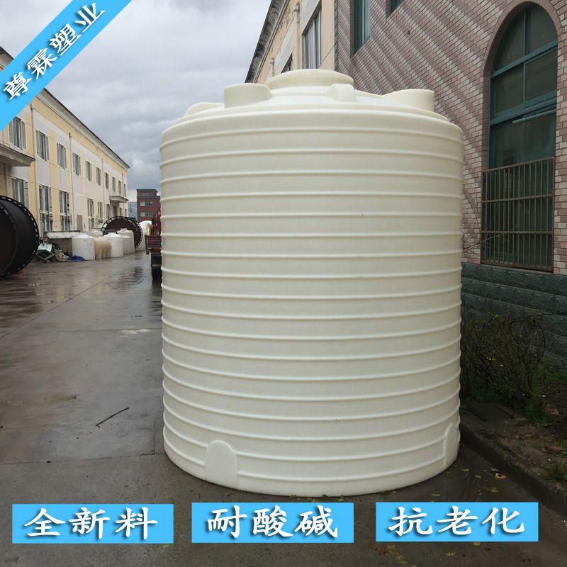 嘉定10吨塑料水桶|10立方塑料储罐厂家