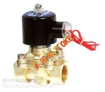 美国欧可(OKE)进口燃气快速切断内螺纹电磁阀