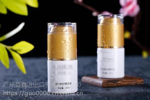北京精华液进口报关服务怎样办理