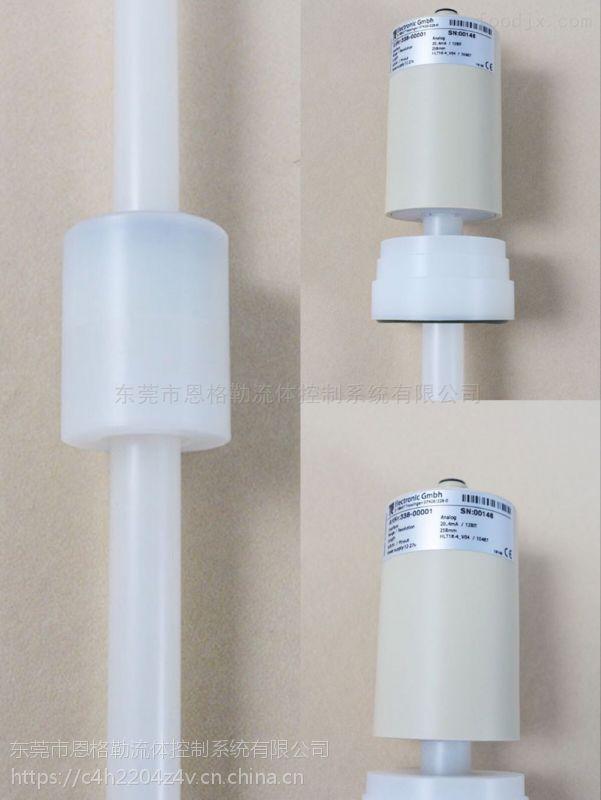 【ENGLER】浮球液位计EB-0000001087-000现货厂家