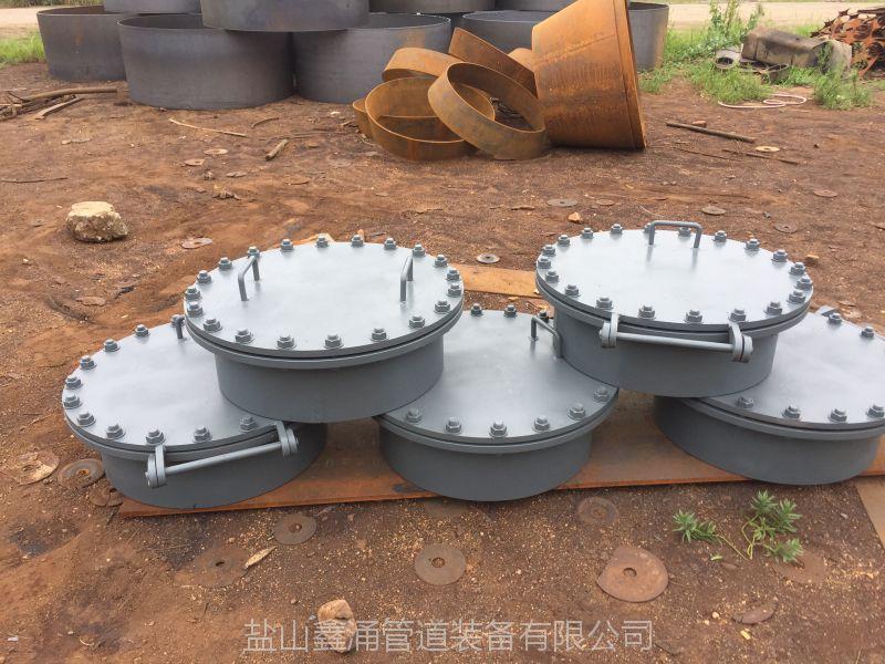 不锈钢316L常压人孔 鑫涌牌检修孔摘要