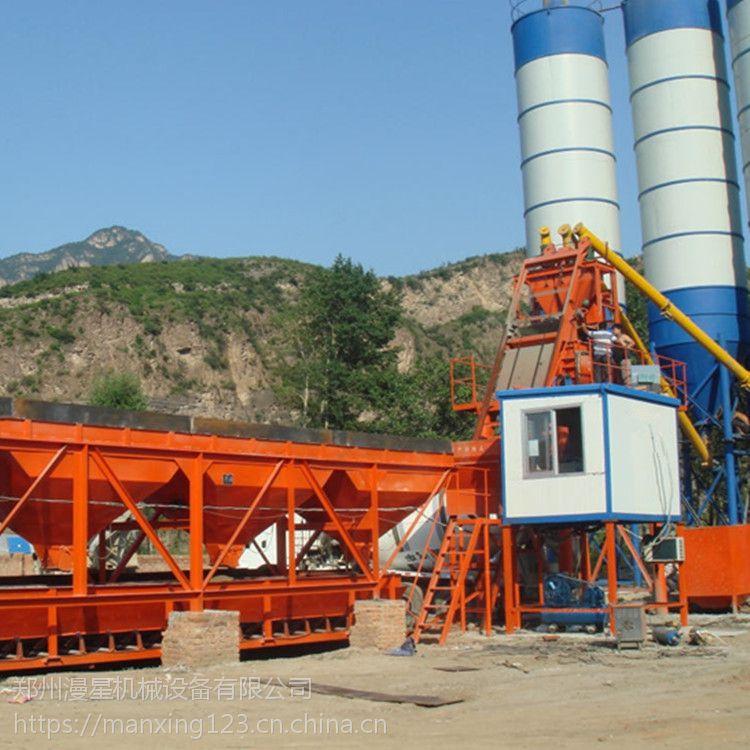 建筑工程搅拌站设备 小型50型搅拌站 小型混凝土搅拌站