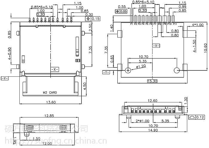 硕方 CS101 二合一连接器 存储器PC卡插槽SIM卡座