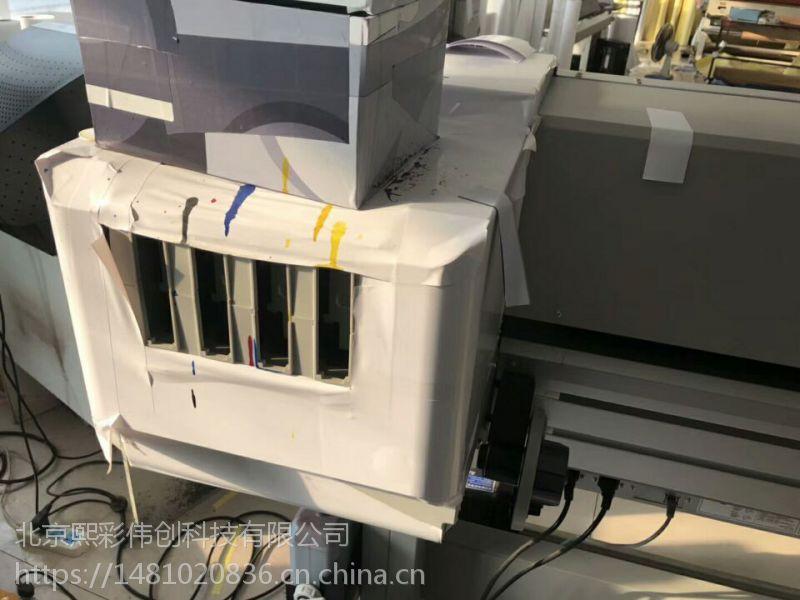 九九新户外武藤1624写真机打印机