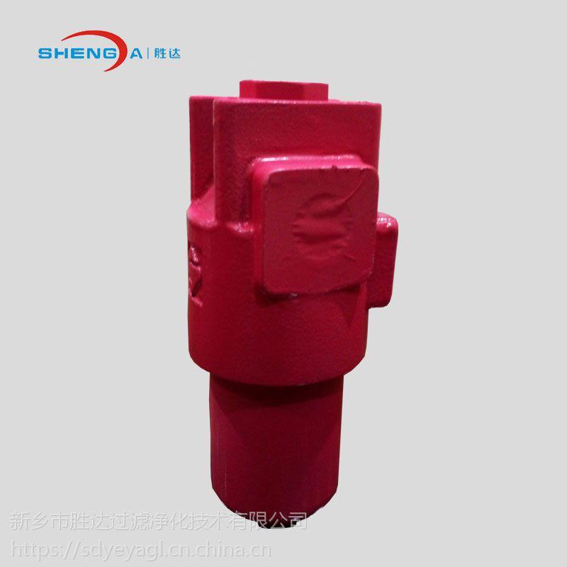 包邮高压铸钢过滤器 胜达DFF型液压管路滤油设备单向过滤液压介质