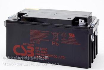 CSB蓄电池GP12260厂家批发价