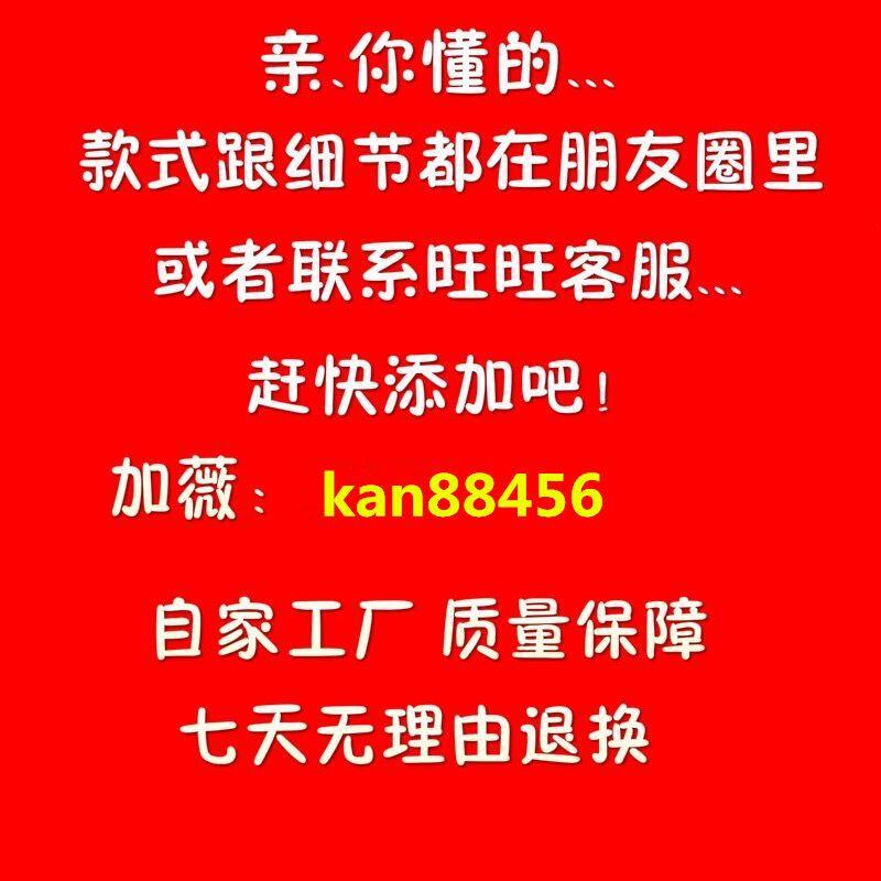 http://himg.china.cn/0/4_662_239232_800_800.jpg