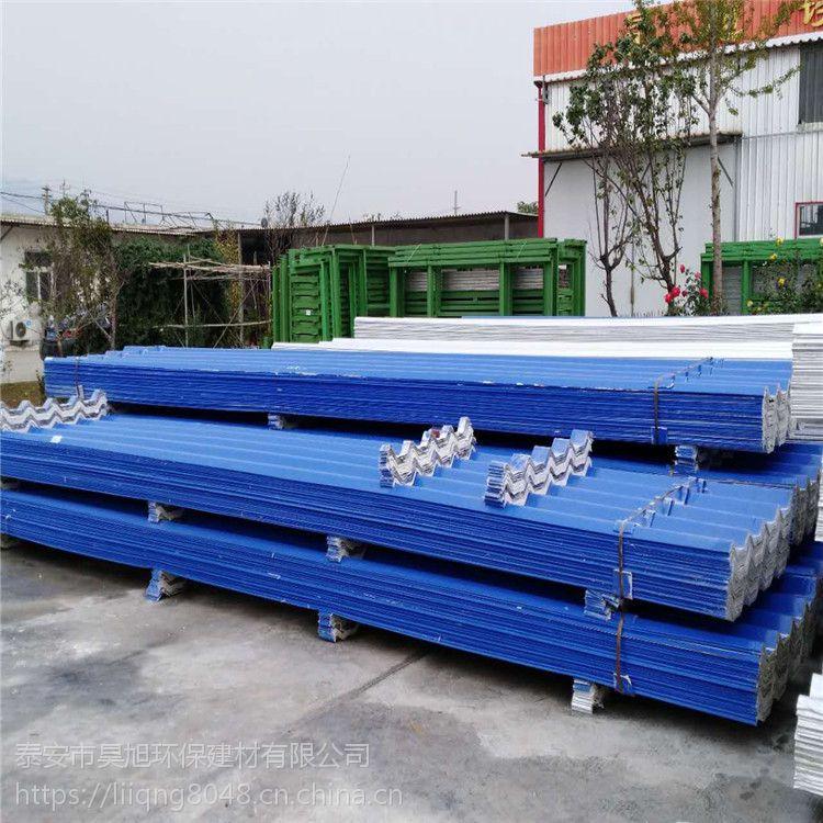 2018山东昊旭隔热瓦960型860型钢结构专用产品
