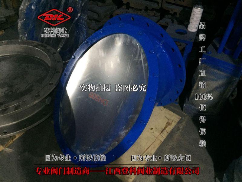 厂家直销碳钢不锈钢冶金防爆燃气阀门方型圆形防爆阀FBF-I FBF-II