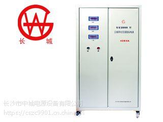 专业供应 高精度全自动交流稳压器