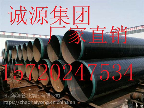 加强级环氧粉末防腐钢管厂家及价格