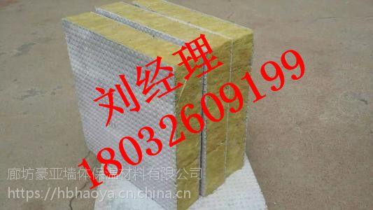 通辽市1000*600耐高温岩棉板价格 屋面保温岩棉板