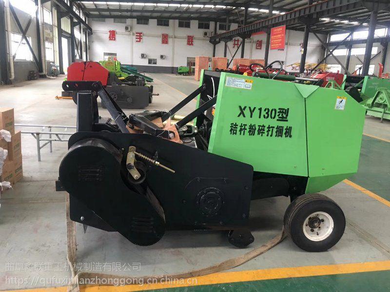 大庆玉米秸秆粉碎圆捆机报价 鑫联牌秸秆粉碎捡草机有哪几种型号
