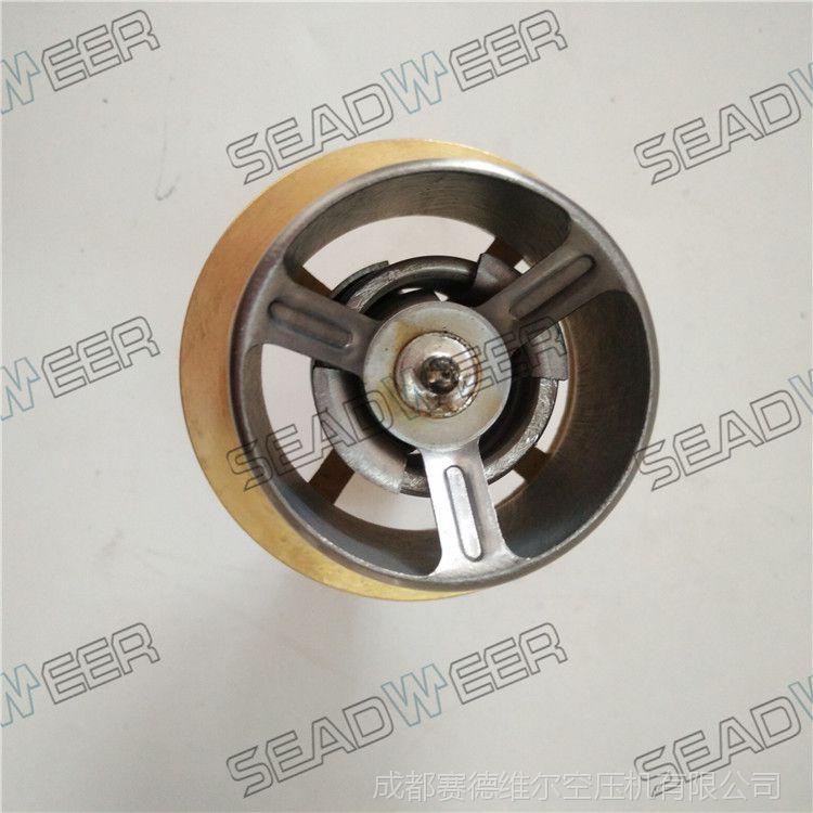 02250105-553寿力压缩机温控阀芯170F