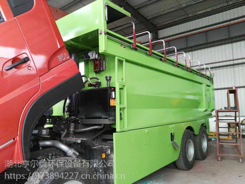 专业生产自卸车全自动环保防尘篷
