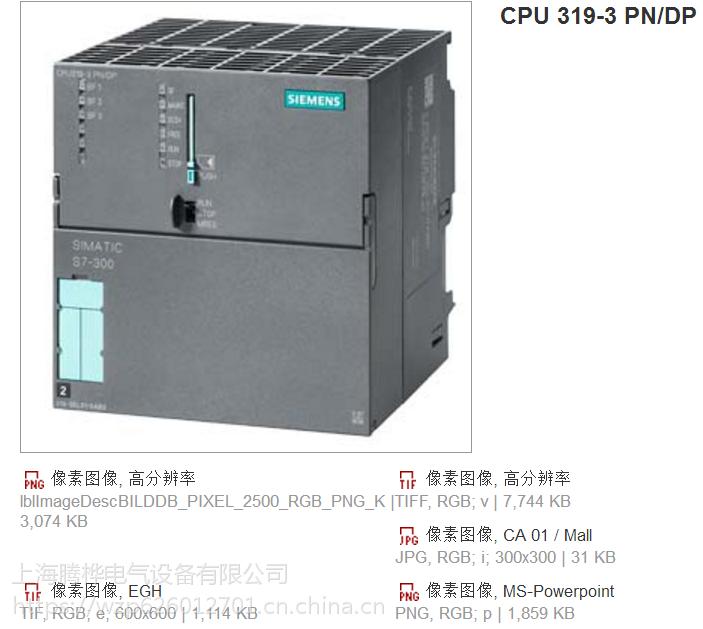 6ES7341-1BH02-0AE0 CPU模块