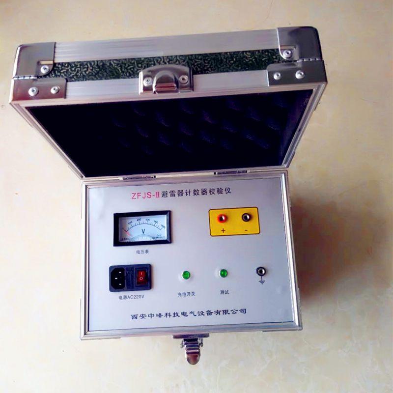 便携式避雷器计数器校验仪