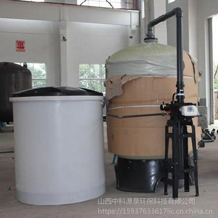 内蒙古锅炉软化水设备10吨/小时