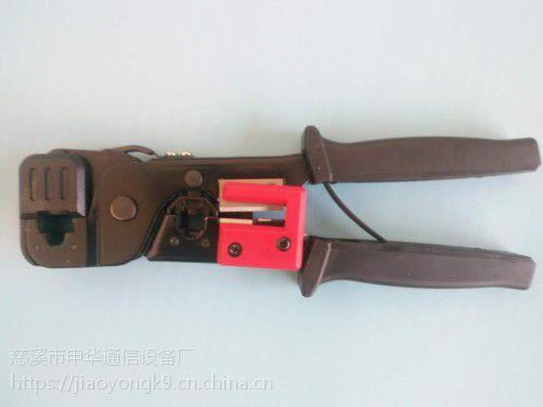 三用款网络工具315卡线钳|卡线刀