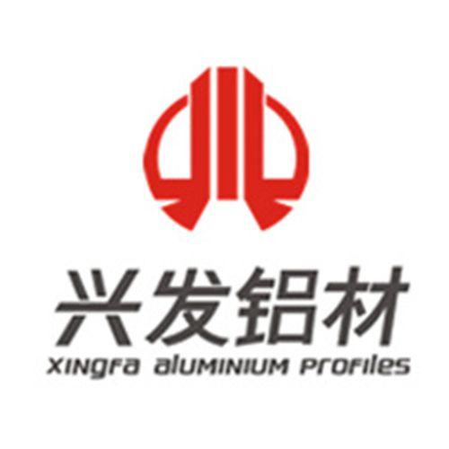 绿色建材兴发铝合金门窗型材 铝型材十大品牌兴发铝业