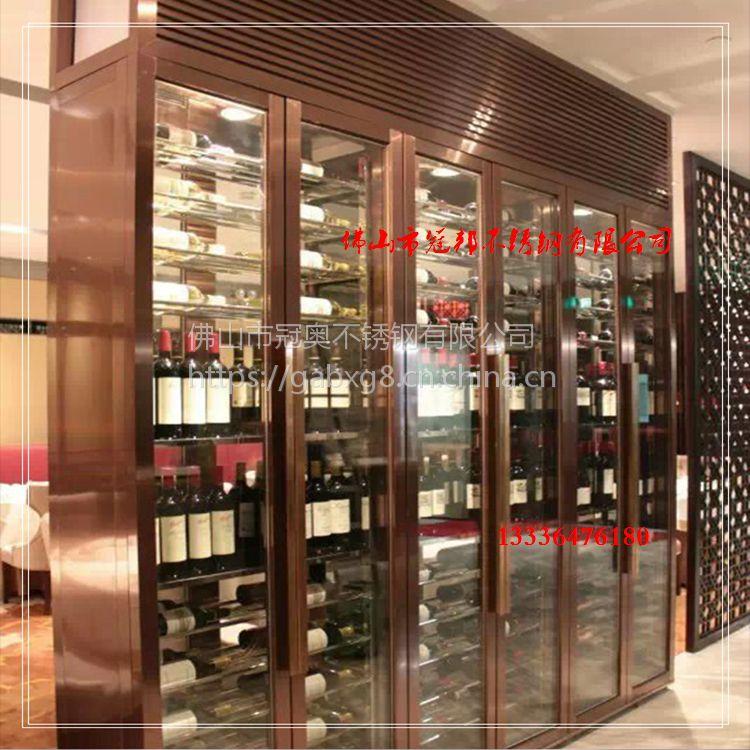 厂家直销 恒温恒湿酒柜 不锈钢红酒柜 金属红酒架 加工定制生产