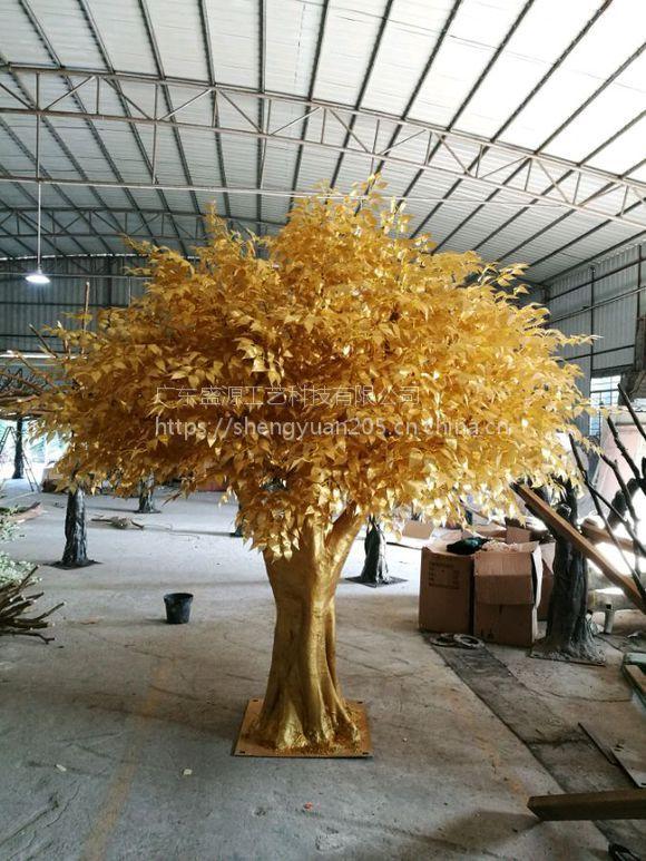 仿真金色榕树 金色树 许愿树 玻璃钢黄金树