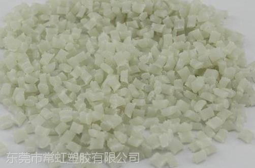 改性TPEE 工厂直销 TPEE塑料