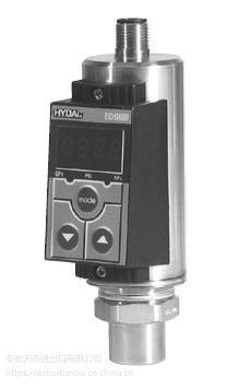 HYDAC压力开关EDS345-1-250-000