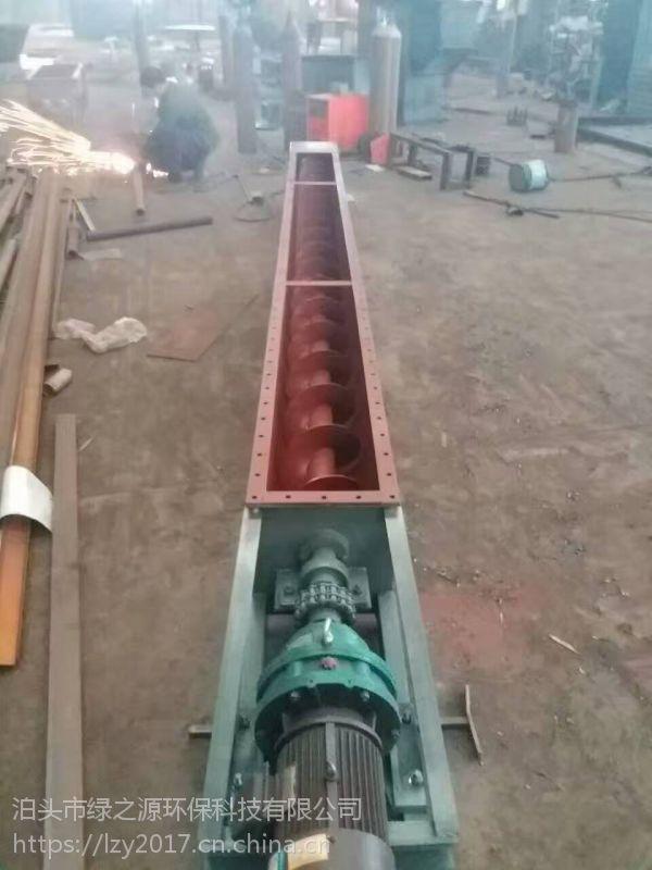 生产销售U型螺旋输送机 绞龙 粮食提升机 矿山输送机