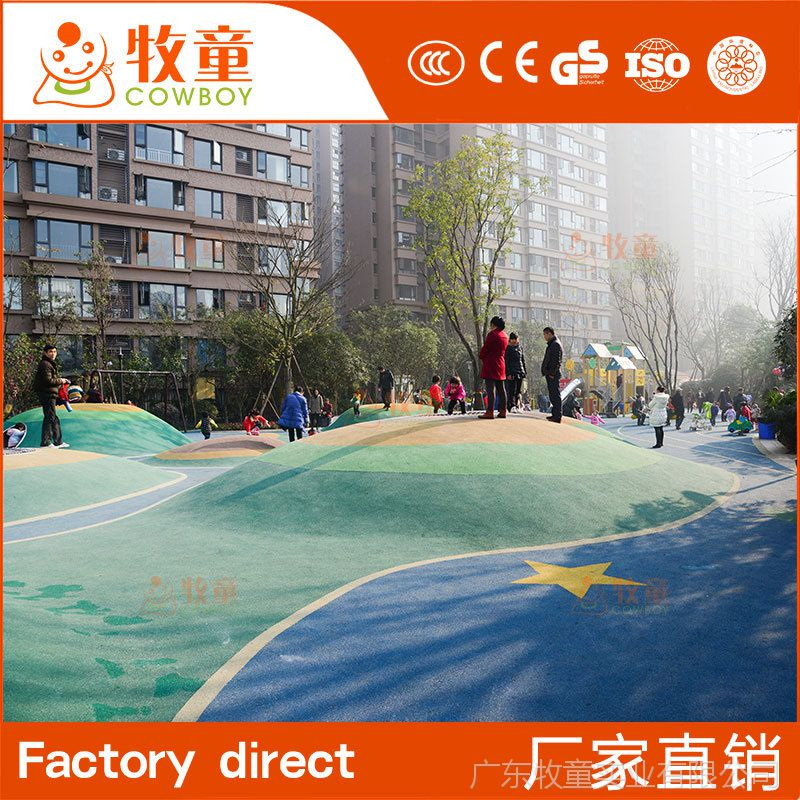 广州彩色颗粒学校操场运动跑道EPDM安全地垫铺设