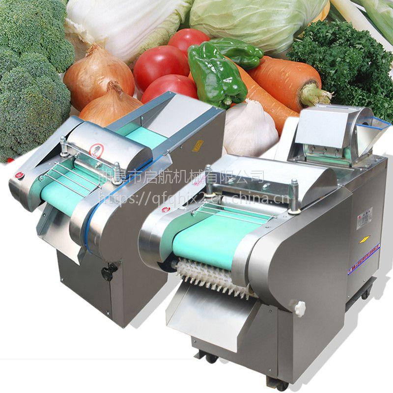 电动胡萝卜切丝机 启航牌不锈钢型豆角切段机 饺子馆用韭菜切段机