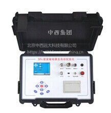 中西 SF6密度继电器校验仪 型号:ZZ57-HRT-SM2 库号:M17146