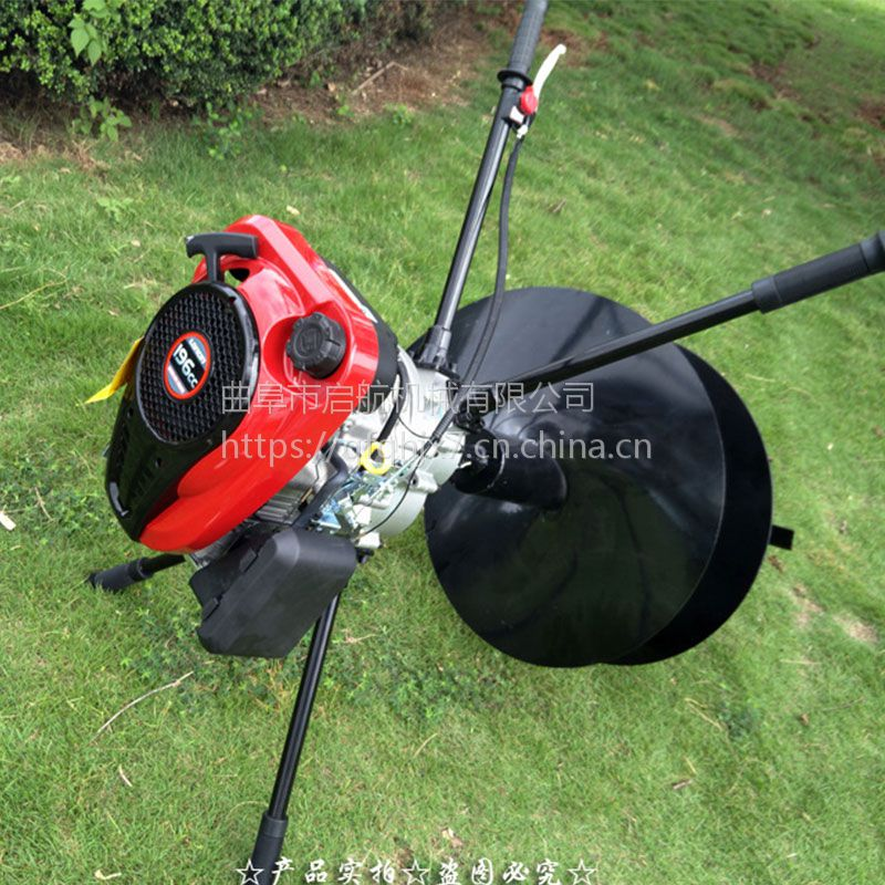 大功率汽油挖坑机 山林果树移植打坑机批发 启航家用便携式电线杆挖坑机