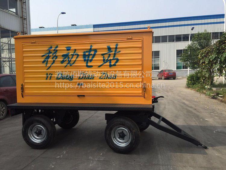 50kw千瓦移动拖车柴油发电机组 螺旋洗石机专用四轮拖车防雨发电机