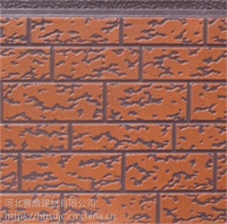 赛鼎建材翔拓金属雕花板粗砖纹聚氨酯防火保温板AK2-001