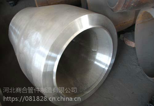商合管件专业生产碳钢对焊异径管