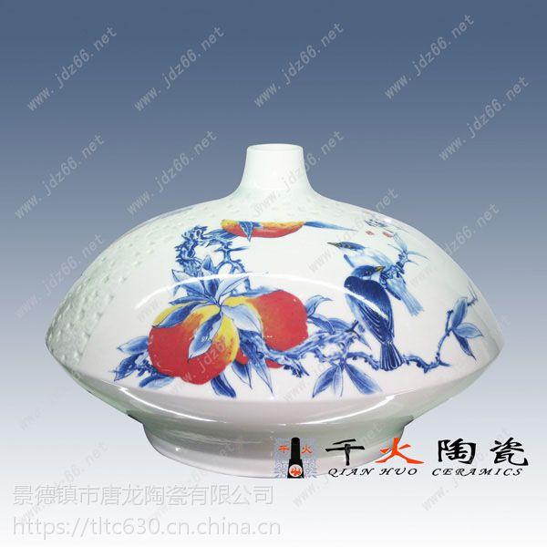 景德镇千火陶瓷 名家名作 名家作品王一萍先生著名作品